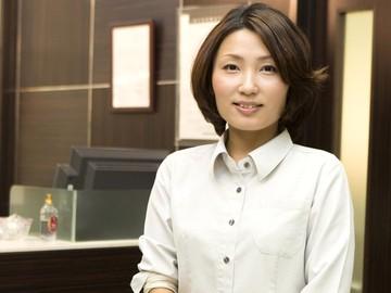 レディースアートネイチャー福知山店(2513542)のアルバイト情報