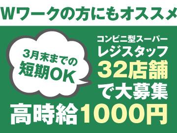 株式会社ヒト・コミュニケーションズ /02o05017011108のアルバイト情報