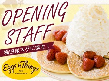 Eggs 'n Things 梅田茶屋町店のアルバイト情報