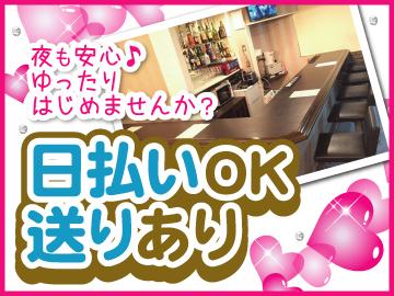 Bar Ciel 〜シエル〜のアルバイト情報