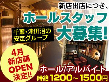 ■CLUB VERONICA ■Primadonna Lounge ■SHU-SHUのアルバイト情報