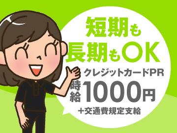 株式会社ヒト・コミュニケーションズ /02o08017013101のアルバイト情報