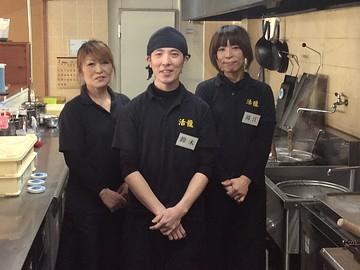 活龍牛久店のアルバイト情報