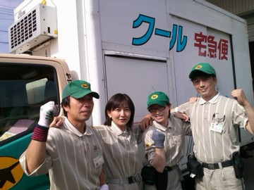 ヤマト運輸(株) 紀三井寺センター(2525583)のアルバイト情報