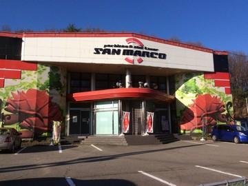 SAN MARCO(サンマルコ)2店舗同時募集のアルバイト情報