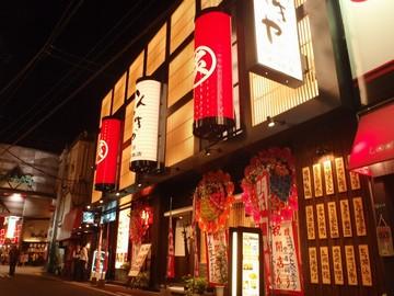 再生酒場・かんてきや・SusU・ふっくら<6店舗合同募集>のアルバイト情報