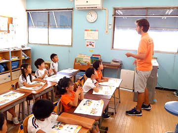Clover International Schoolのアルバイト情報