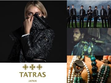 TATRAS(タトラス) TATRAS JAPAN株式会社のアルバイト情報