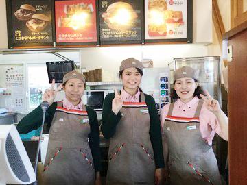 モスバーガー岐阜島店のアルバイト情報
