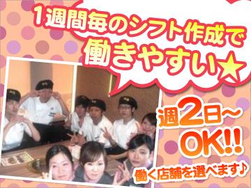 焼肉徳寿5店舗合同募集(八軒・手稲・光星・新道・野幌店)のアルバイト情報