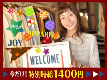 (株)セントメディア SA事業部 福岡支店 APTのアルバイト情報