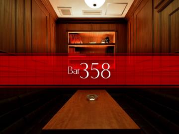 BAR358のアルバイト情報