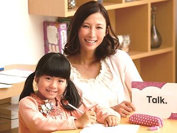 あなたの教える英語が子どもたちの未来と世界を繋ぎます