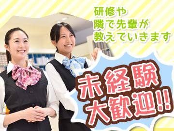 アイシティ小田急沿線合同 【相模大野・町田・下北沢など】のアルバイト情報