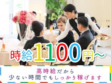 株式会社ファインスタッフ九州支社のアルバイト情報