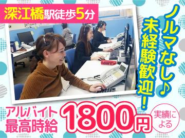 株式会社ビッグモーター 求人コード/16ccoのアルバイト情報