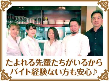 欧風カレー ボンディ 神田小川町店のアルバイト情報