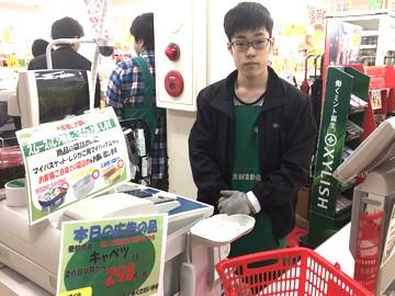 ■業務スーパー■(1)三馬店 (2)諸江店 (3)野々市店のアルバイト情報