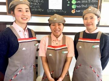 モスバーガー (1)岩倉店 (2)西春店 (3)稲沢アクロスプラザ店のアルバイト情報