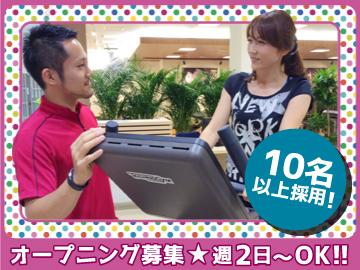 テクノジムジャパン株式会社のアルバイト情報