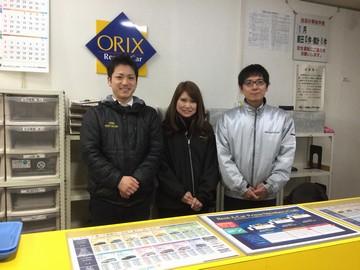 オリックスレンタカー関西株式会社のアルバイト情報