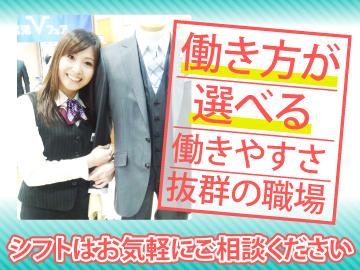 紳士服のコナカ 千葉エリア3店舗合同募集のアルバイト情報