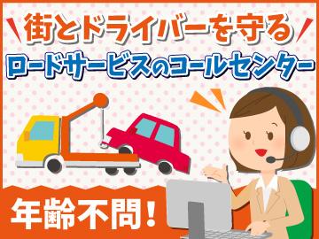 株式会社イマジンプラス 福岡支社/081702001のアルバイト情報