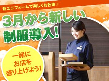 しゃぶしゃぶ温野菜  ★5店舗同時募集!!★のアルバイト情報
