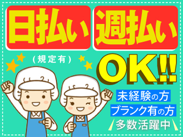 株式会社アイピーエルジャパン 大阪支店のアルバイト情報