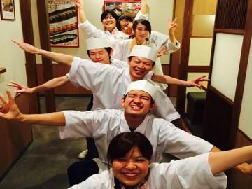 海鮮茶屋 うを佐 新栄店のアルバイト情報