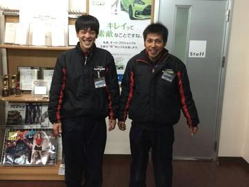 日石レオン株式会社 Dr.Driveセルフイオンタウン館山店のアルバイト情報