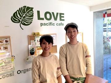 株式会社ワールドワークスLOVE pacific cafeのアルバイト情報