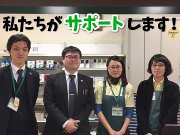 名古屋大学消費生活協同組合 購買店のアルバイト情報