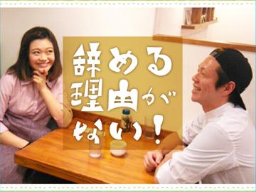 sakura食堂 & げんまい食堂SMILE KITCHENのアルバイト情報