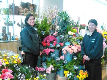 フラワーショップ みんなの花屋のアルバイト情報