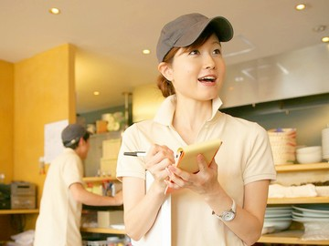 Asian Cafe しゃららのアルバイト情報