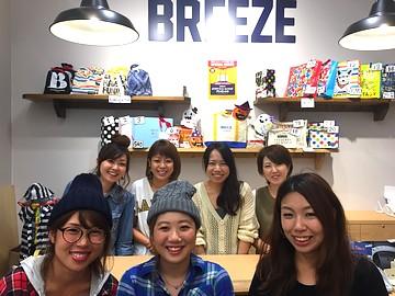 BREEZE square イオンモール和歌山店のアルバイト情報