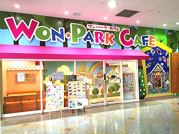 WON・PARK CAFEのアルバイト情報