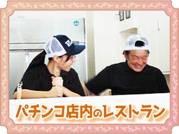 TMキッチン キコーナ小田原扇町店のアルバイト情報