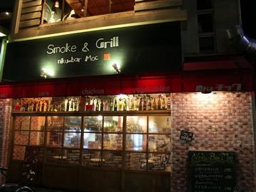 Smoke&Grill 肉バル モックのアルバイト情報
