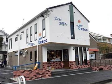 スペイン石窯パン GRECOのアルバイト情報