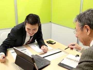 栄伸商事株式会社のアルバイト情報