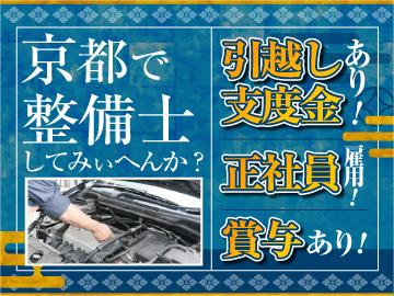 桂経営ソリューションズ株式会社のアルバイト情報
