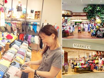 MARKEY'S ★12店舗+本社合同募集★のアルバイト情報
