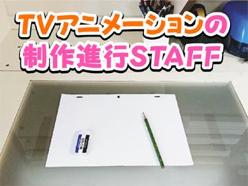 株式会社VISTAのアルバイト情報