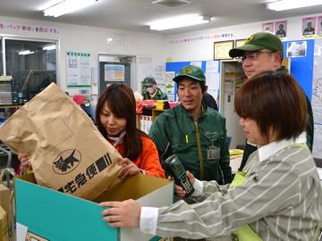 ヤマト運輸(株) 稲沢支店(3019389)のアルバイト情報