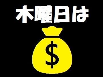 株式会社オールキャスティング 名古屋本社のアルバイト情報