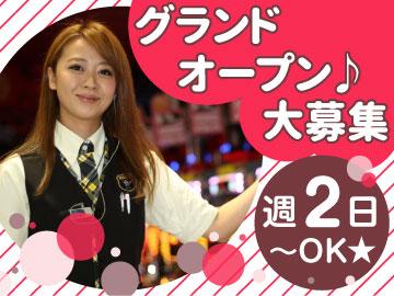 株式会社オータ 志木駅前店のアルバイト情報