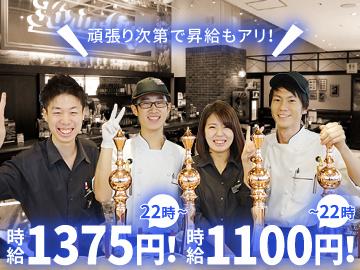 キリンシティ ★関東エリア募集♪★のアルバイト情報