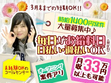 時給1800円×8時間勤務×23日間⇒月収33万1200円★(入社2年目)
